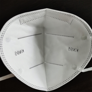 Disposable Covid Kn95 Face Mask with Nose Wire